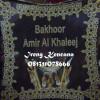 Buhur Amir Al Khaleej [ STOK KOSONG ]