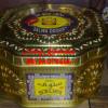 Buhur Salwa
