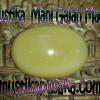 Mustika Mani Gajah Madu
