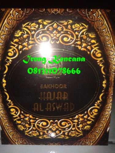 4512624_hajaraswad