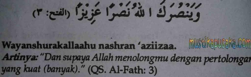 (QS.Al-Fath:3)