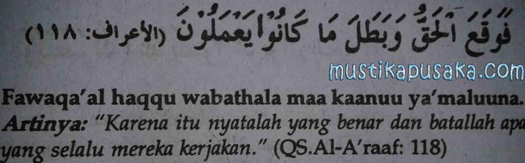 ( QS/Al-A'raaf:118)