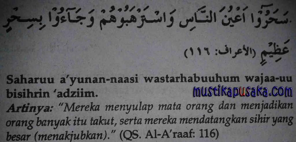 ( QS.Al-A'raaf:116)