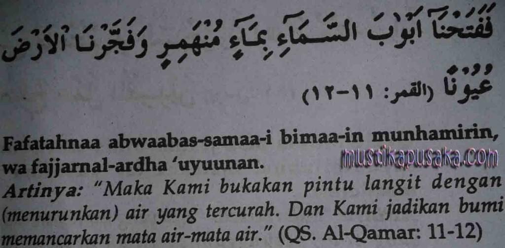 ( QS.Al-Qamar: 11-12 )