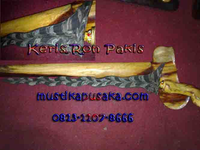keris ron pakis