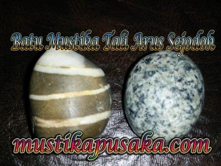 Batu Tali Arus