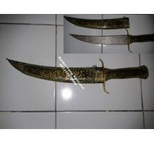 Pusaka Pedang Arab Berajah