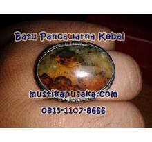 Batu Kebal Spesial ( Mustika Pancawarna Cakrabuana )