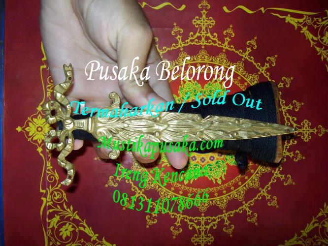 Pusaka Belorong