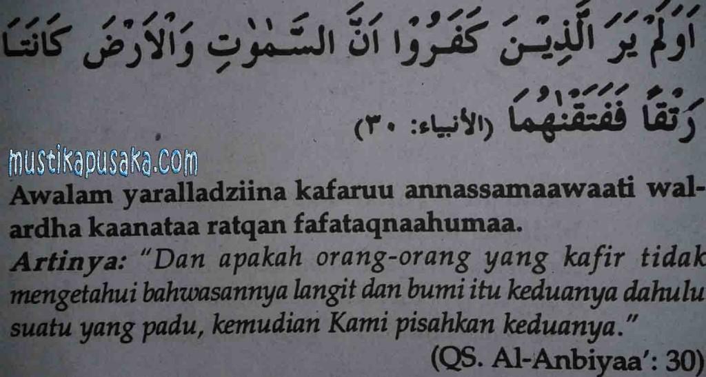 (QS.Al-Anbiyaa:30)