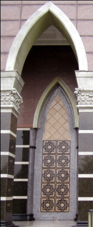 Pintu